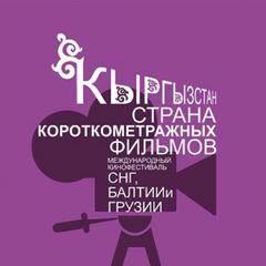 Filmimiz beynəlxalq kinofestivalda