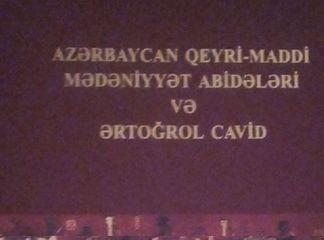 """""""Sözləri Hüseyn Cavidindir"""" adlı not kitabı təqdim olunacaq"""