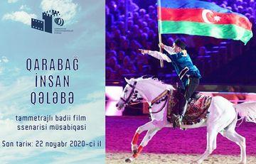 Azərbaycan Kinematoqrafçılar İttifaqı ssenari müsabiqəsi elan edir