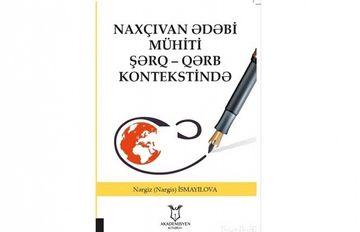 Nərgiz İsmayılovanın yeni monoqrafiyası nəşr olundu