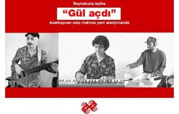 Azərbaycan xalq mahnısı yeni aranjimanda