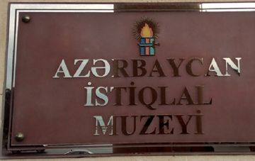 """Tovuz döyüşlərinə aid eksponatlar İstiqlal Muzeyinə təqdim olundu -<span style=""""color: red""""> Fotolar</span>"""