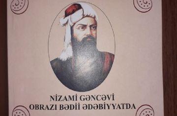 """""""Nizami Gəncəvi obrazı bədii ədəbiyyatda"""" monoqrafiyası çap olundu"""